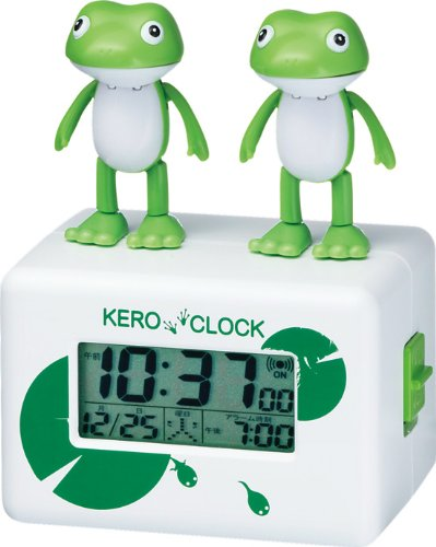 Cute Singing Frogs Alarm Clock